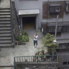 아파트 생태계